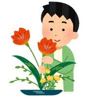flower_ikebana_man2のコピー.jpg