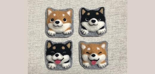 羊毛フェルトで作る「ごきげん柴犬のブローチ」