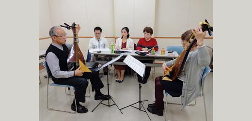 琵琶を奏でよう