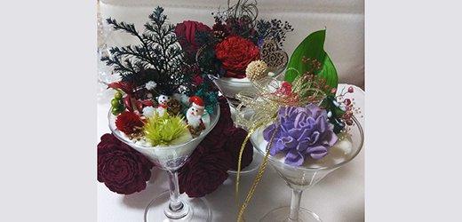 アロマカップフラワー 花とアロマの癒やしインテリア雑貨